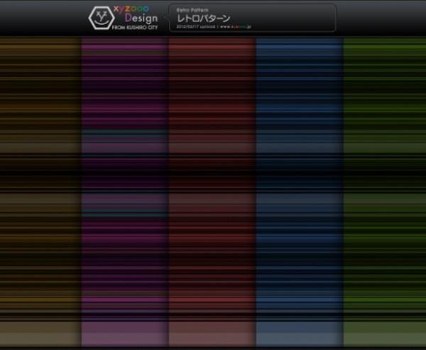 Horizontal Line Design : Black lines psd images transparent horizontal