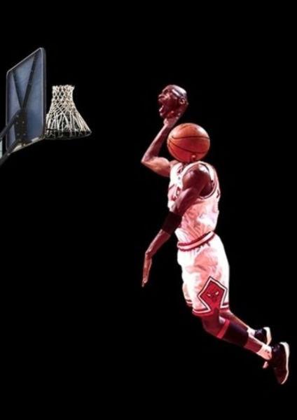 Michael Jordan Face Swap