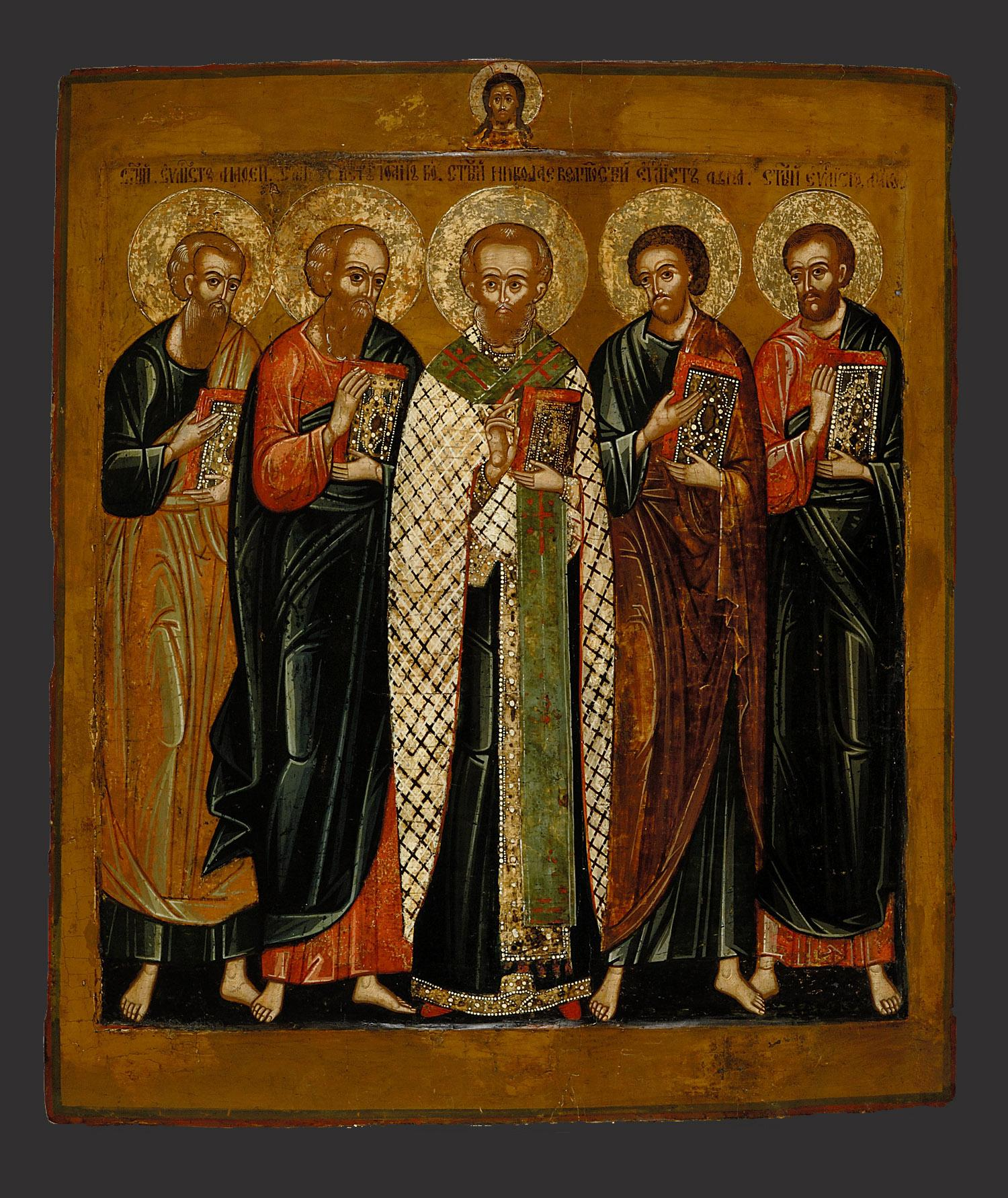 Russian Religious Icon Paintings