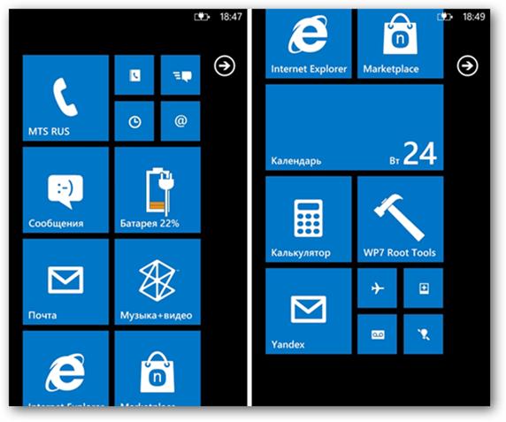 Windows Phone 8 Screen Icons