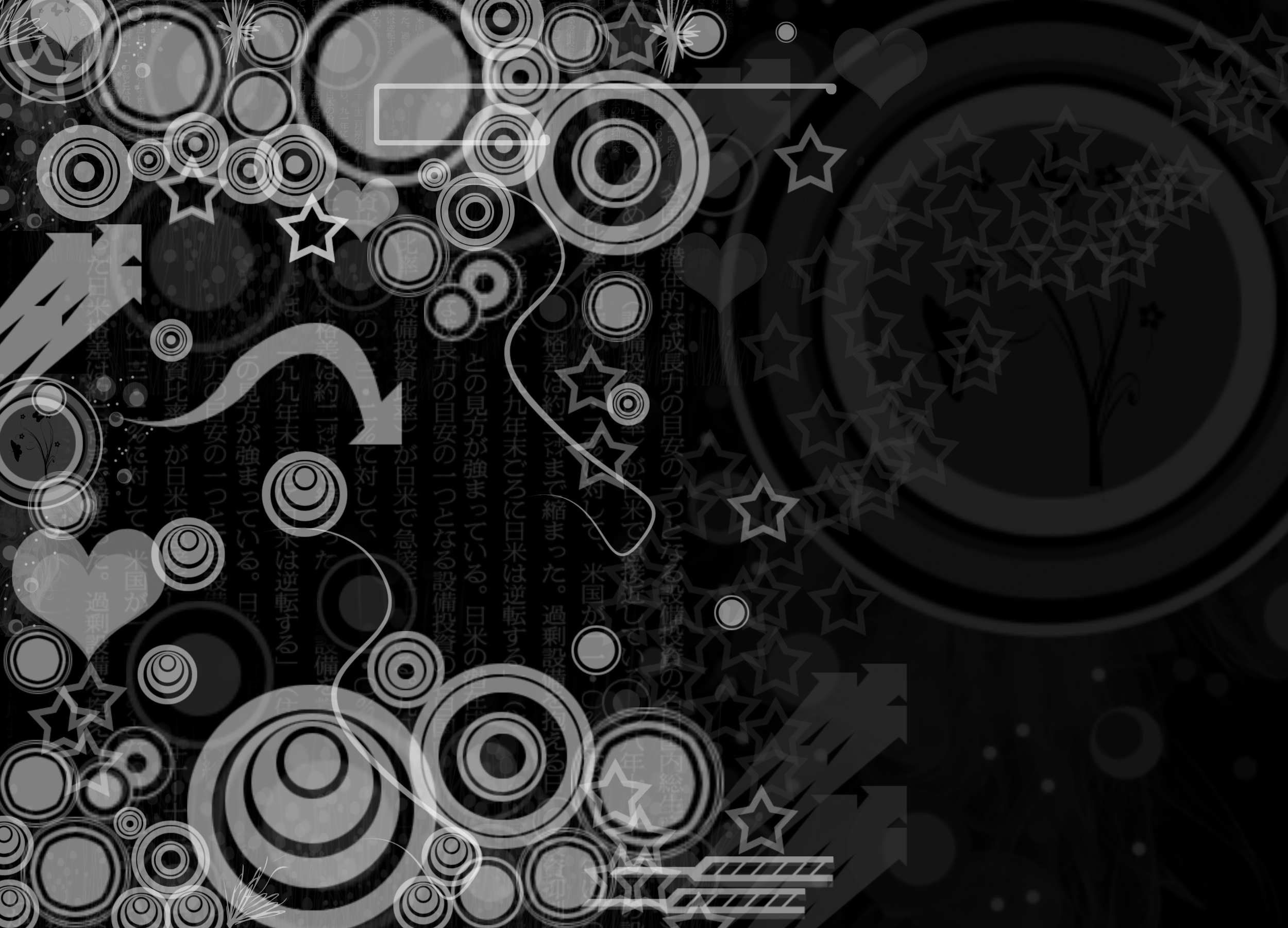 11 Black And White Wallpaper Designs Images