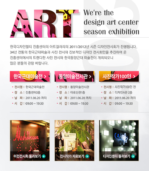 Design Templates Free Download