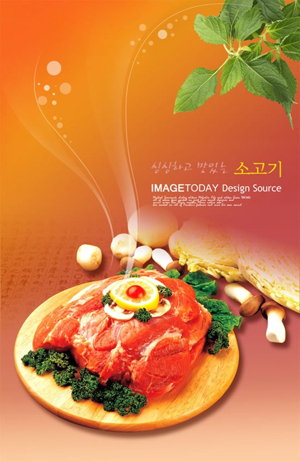 Korean Food Ingredients