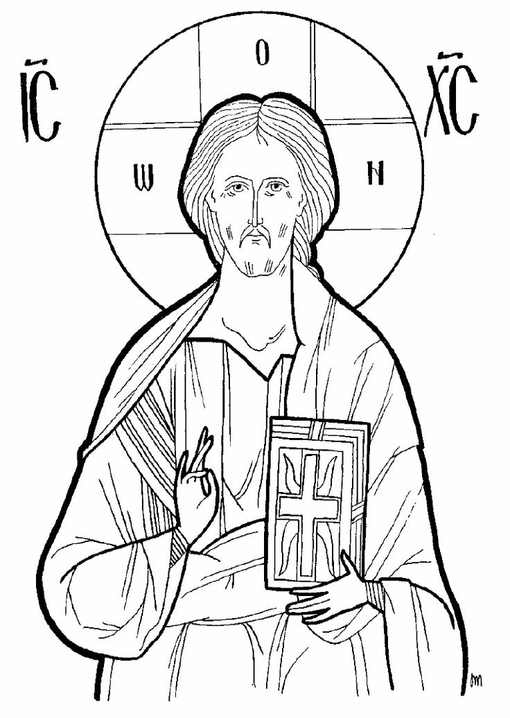 13 Orthodox Icon Drawings Images