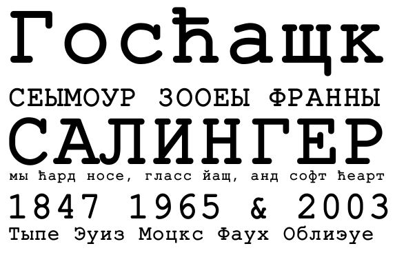 12 Russian Language Fonts Images - Russian Alphabet to