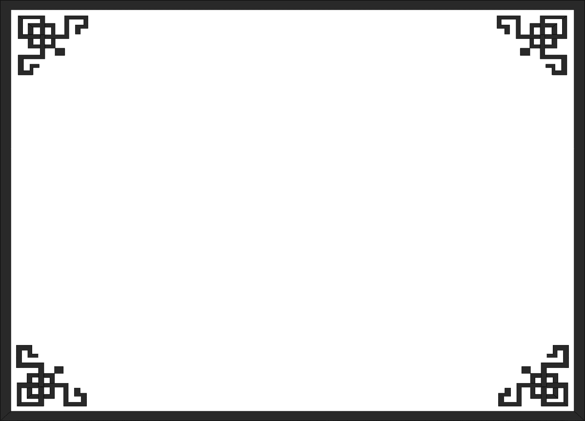 File Diferencias de  C3 B3valo additionally Pergamino A Colores as well Materiales further File Eva Peron Signature moreover Tsogo Sun Graduate Internship Programme 2015. on diploma