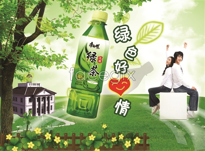 Green Tea Advertisement