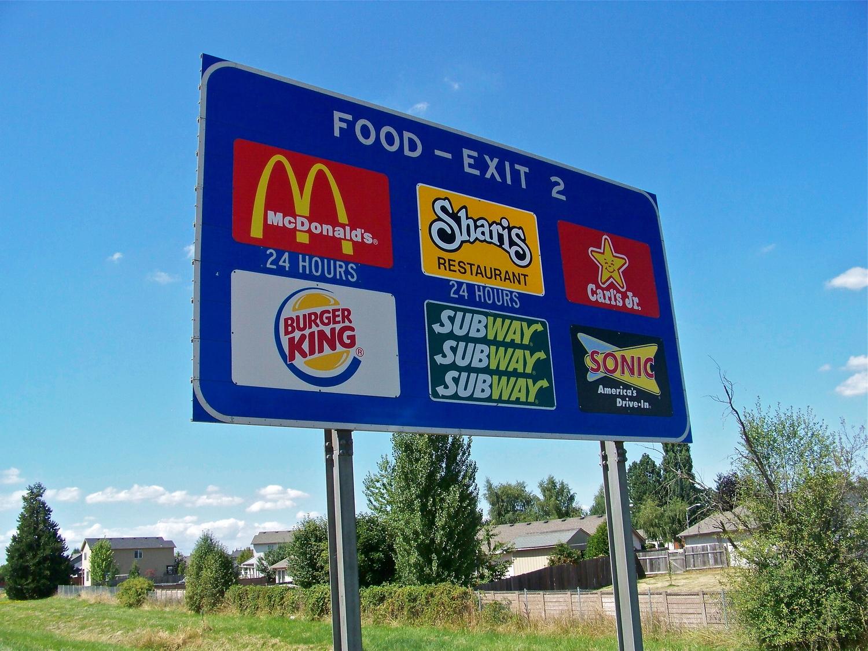 Interstate Business Logo Signs