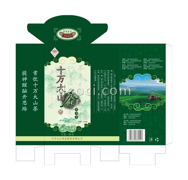 Tea Box Design Template