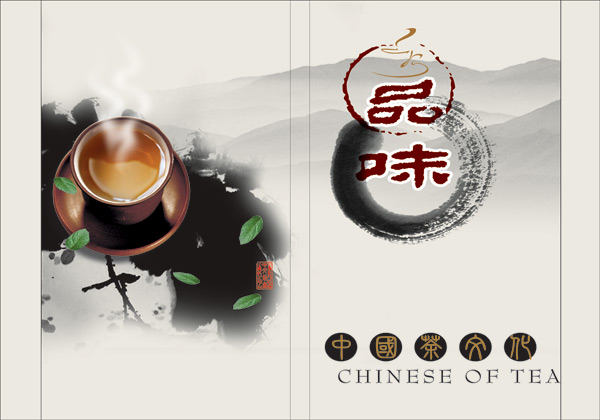 Tea Culture in China
