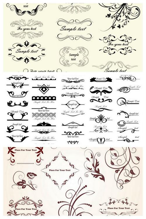 12 Decorative Elements Vector Images