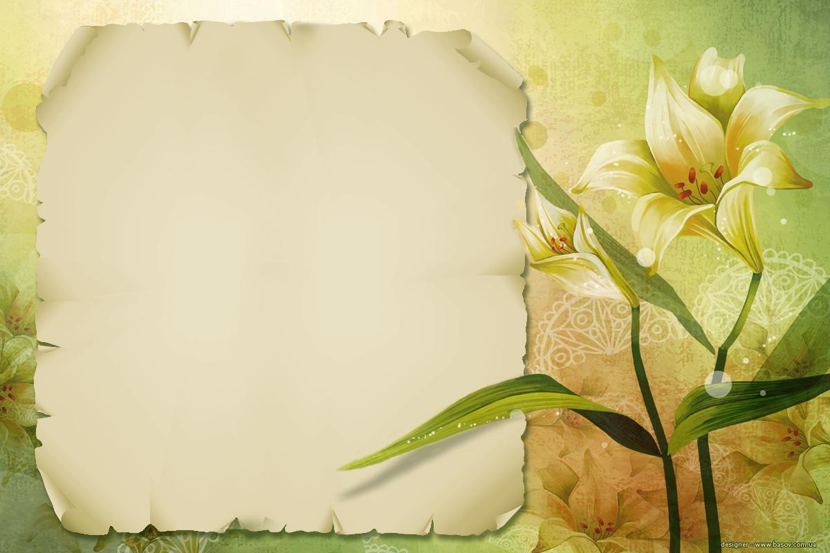 Frame PowerPoint Background Design