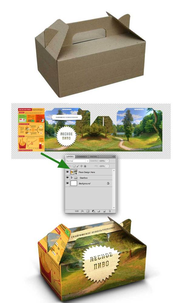 11 Egg-Carton PSD Mock Up Images