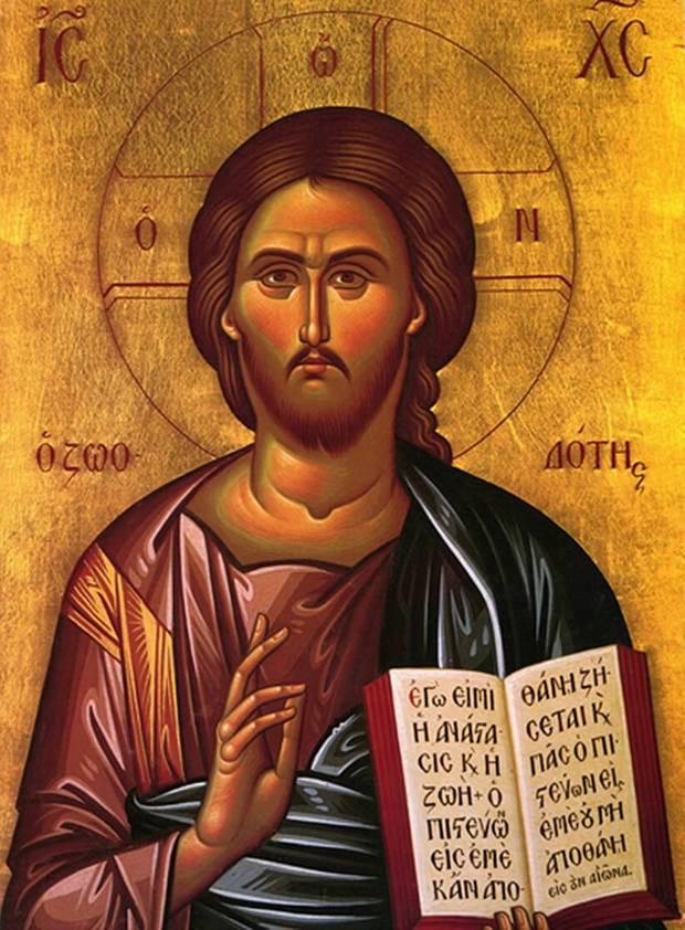 Greek Orthodox Icons of Christ