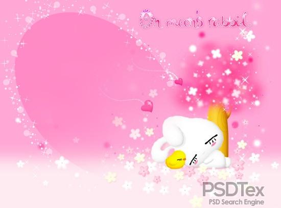 10 Pink Lights PSD Render Images - Lens Flare PSD, Light ...