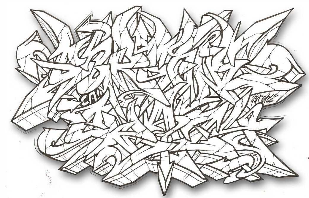 12 graffiti letter designs images graffiti alphabet - Grafiti alpabet ...