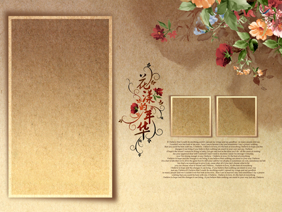 Free Wedding Photoshop Templates