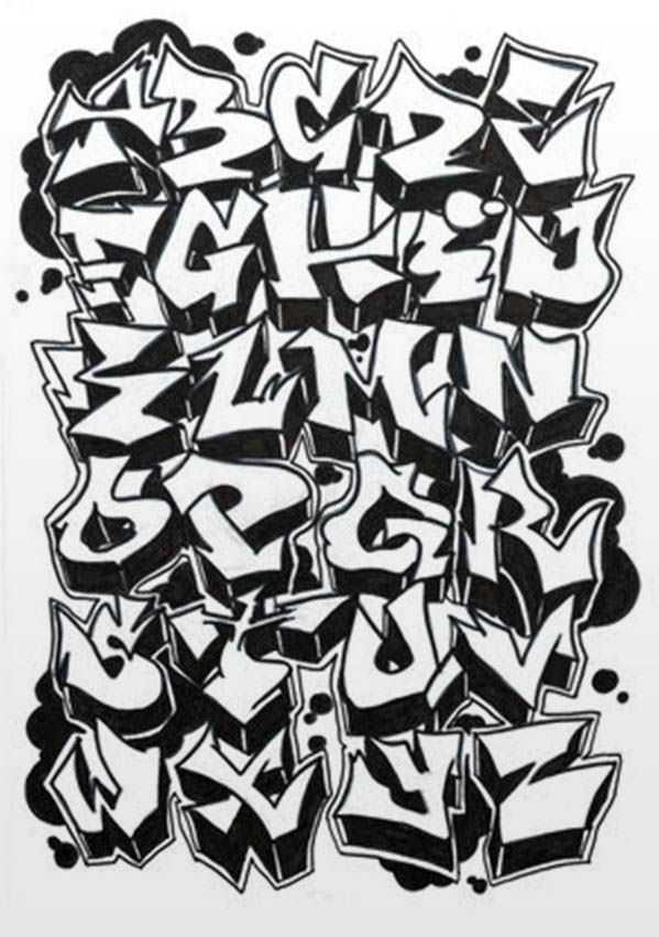 12 Graffiti Letter Designs Images