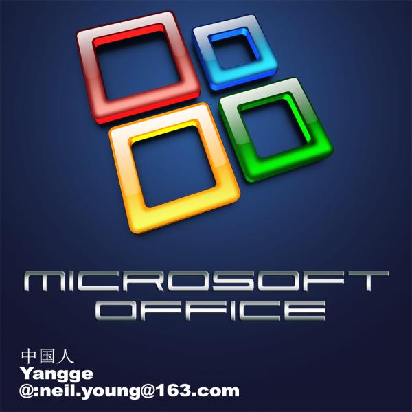 Microsoft Office Logo Clip Art