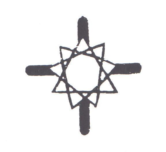 15 icon catholic religious symbols images catholic