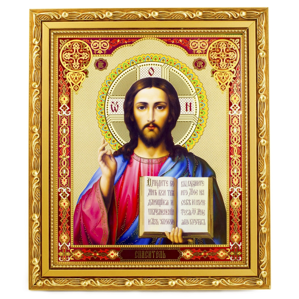 12 Religious Icons Of Jesus Images