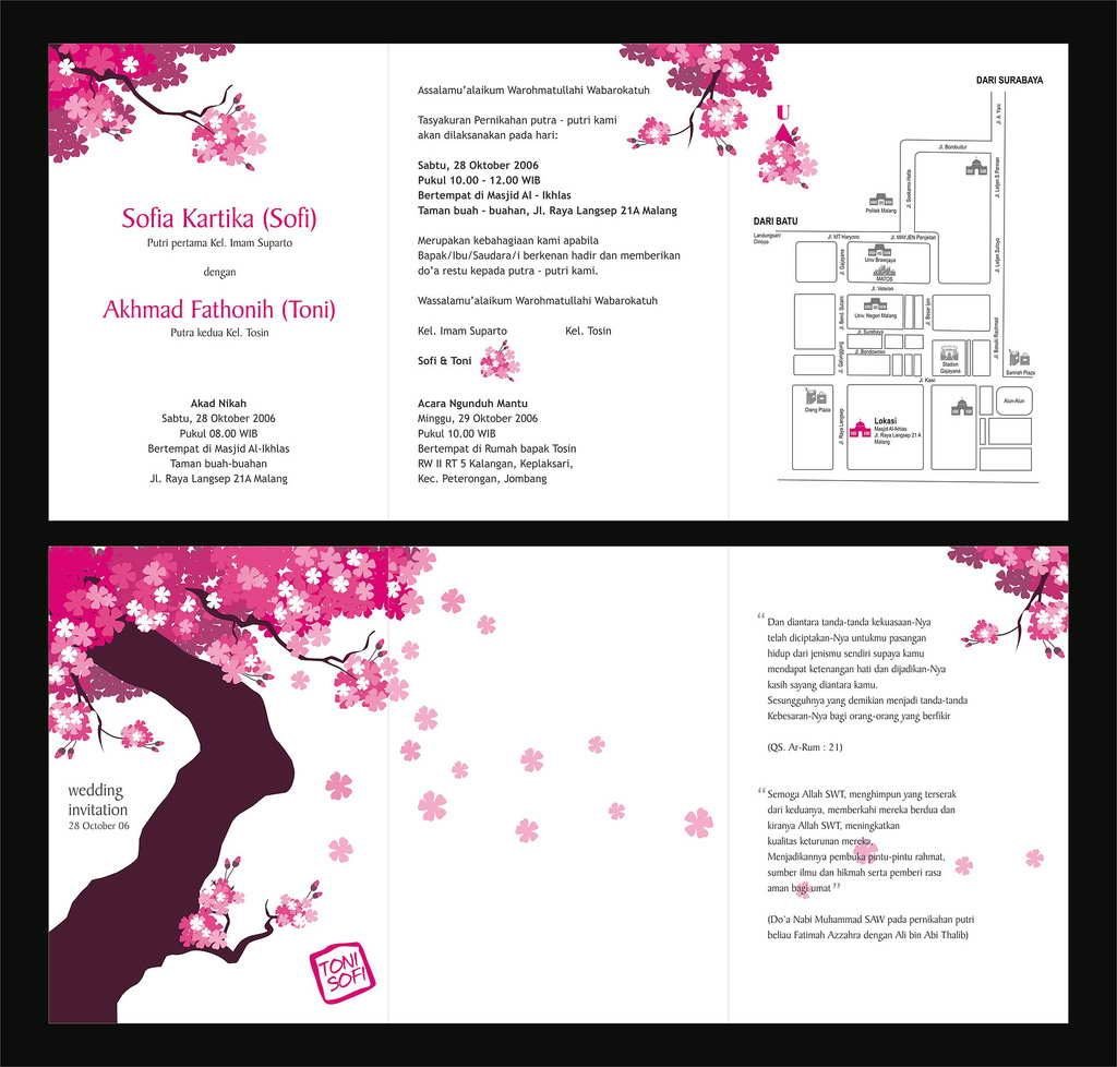 13 Wedding Invitation Designs Images