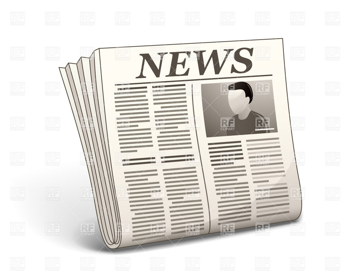 11 Newspaper Vector Icon Images