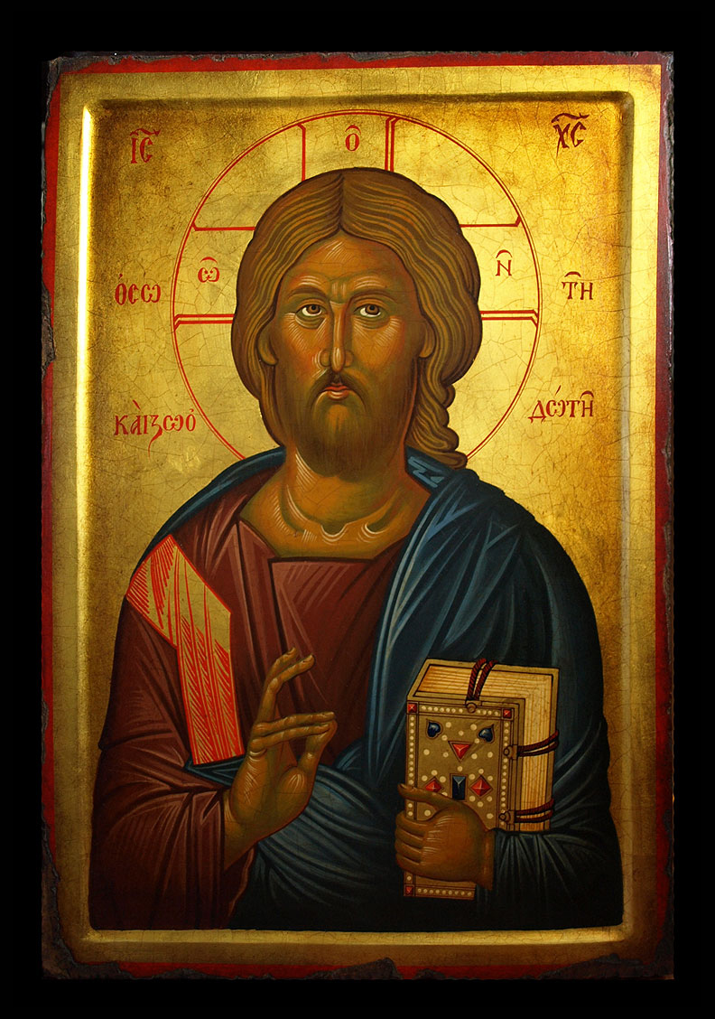 9 Russian Orthodox Icons Jesus Christ Images