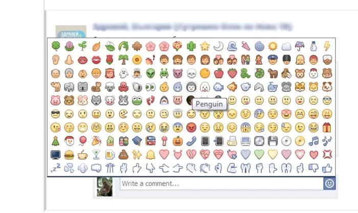 12 Facebook Emoticons Download Free Images