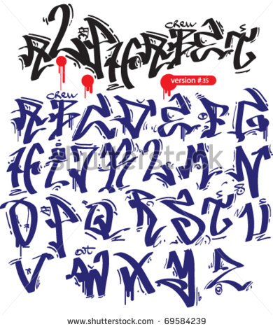 Hip Hop Graffiti Alphabet