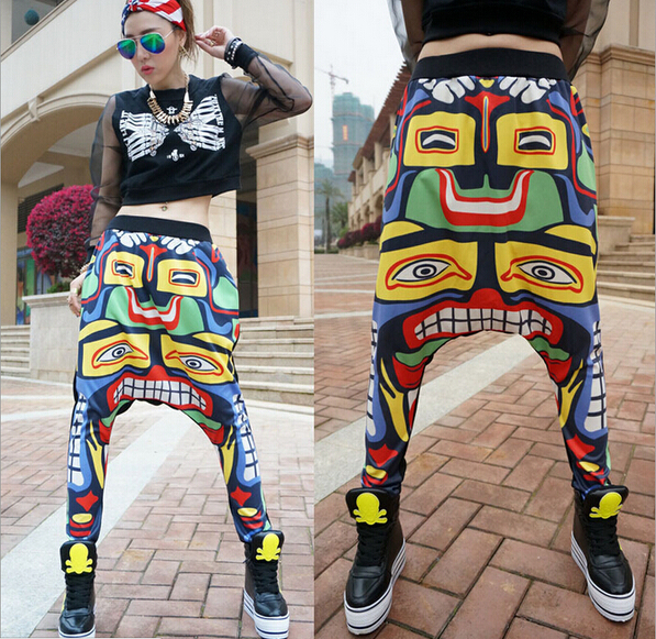 Hip Hop Harem Dance Pants