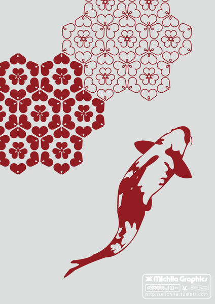 13 Koi Fish Vector Images