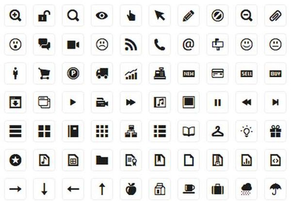 Black and White Business Icons Vector Free