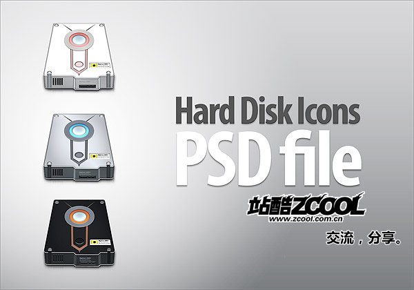 8 Hard Disk Drive Icon Template PSD Images