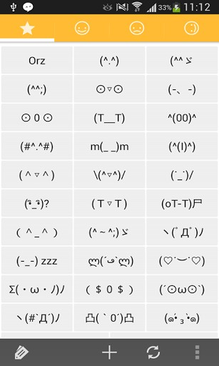 online dirty texting with emoticons