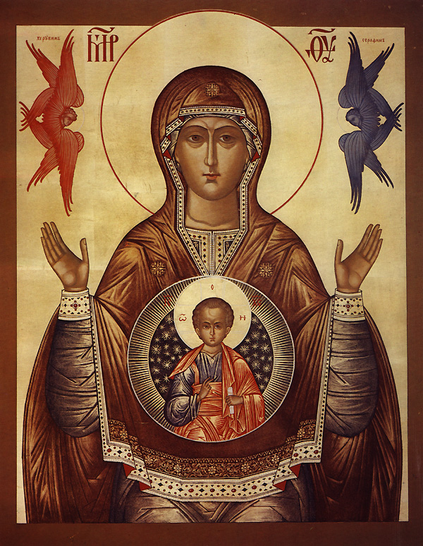 Russian Orthodox Theotokos Icon