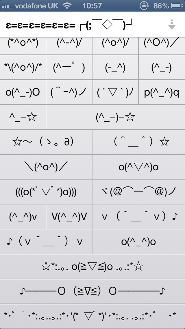 16 Crazy Smiley Faces Text Emoticons Images