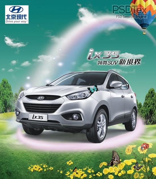 Advertising Hyundai Cars