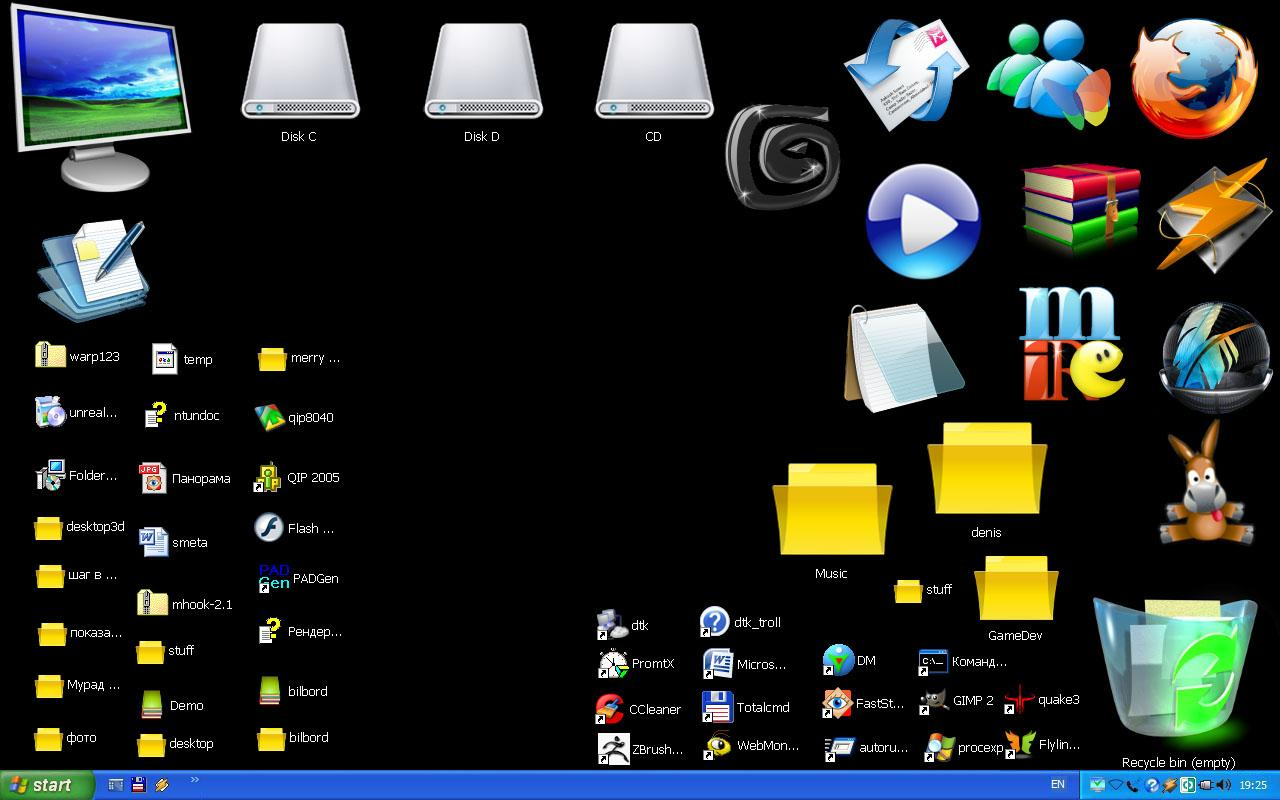 Black Windows Desktop with Icons