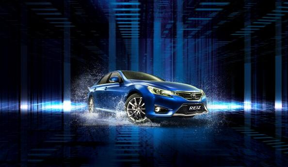 Blue Car Advertisement