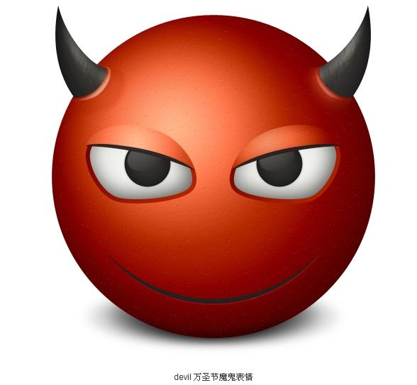 icon marah di bbm 9Vw6Nd9p