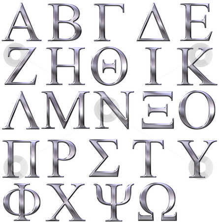 Greek Letters Font Alphabet