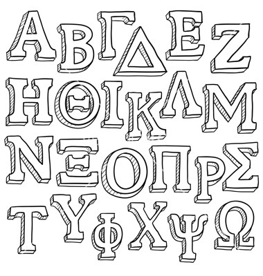 Vector Greek Letters