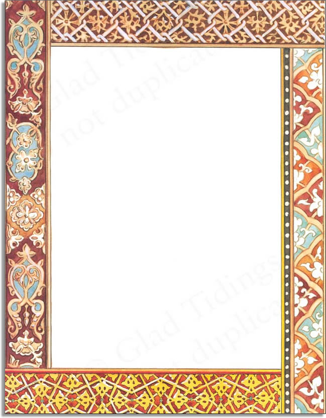 15 elegant design paper border images gold elegant for Paper border designs