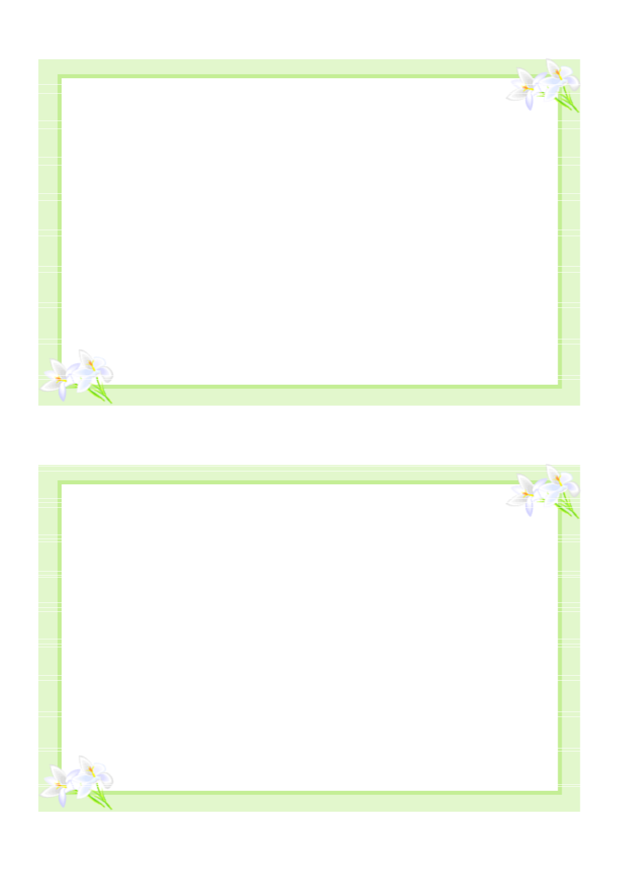 Free Printables Thank You Card Template Blank