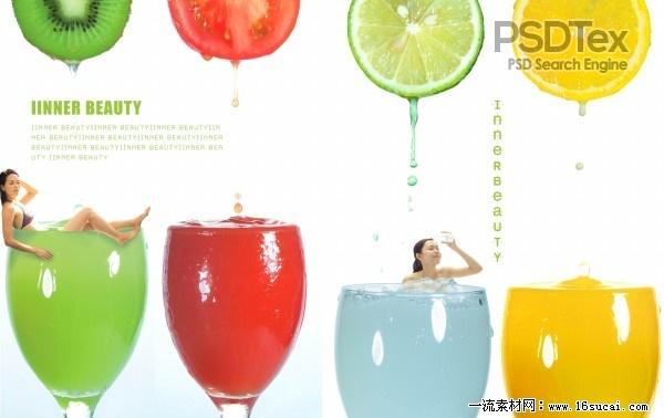 12 E-Juice PSD Flyer Images