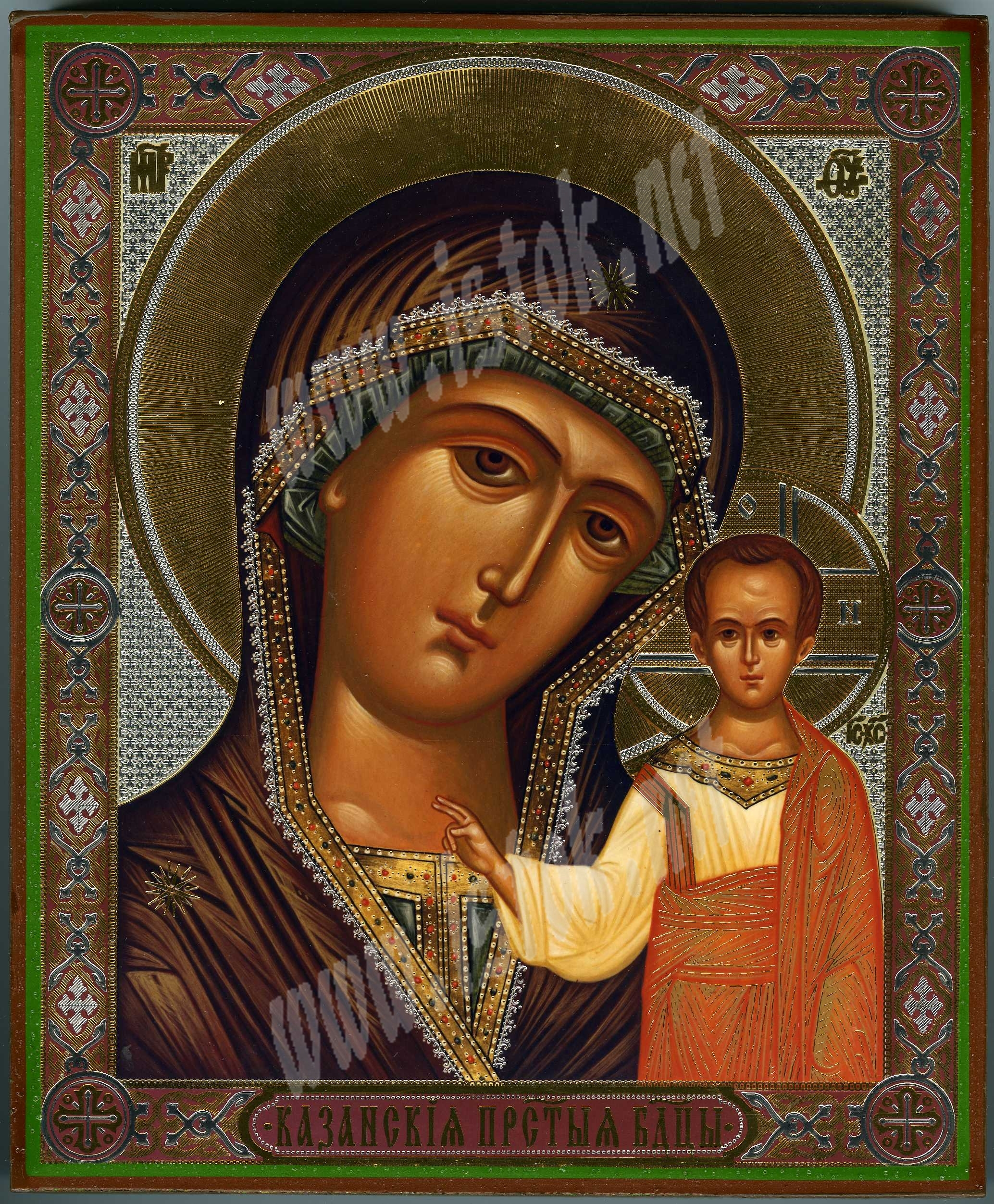 15 Religious Icons Orthodox Images