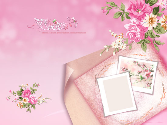5 Wedding Photoshop Backgrounds Free Downloads Images