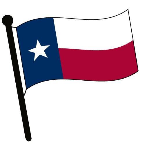 Waving Texas Flag Clip Art