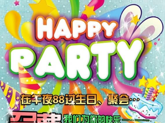 100 Birthday Party